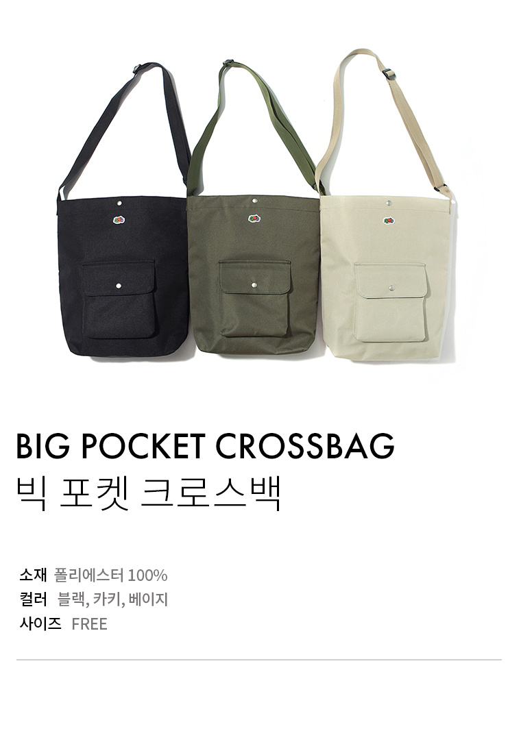 프룻오브더룸(FRUIT OF THE LOOM) BIG POCKET CROSSBAG BEIGE