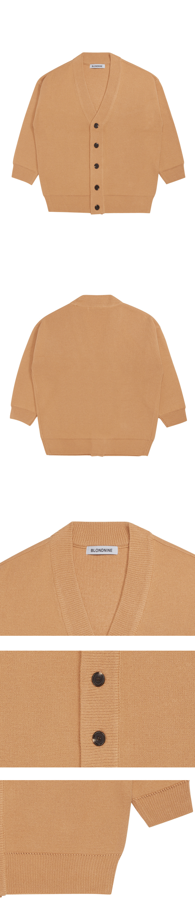 블론드나인(BLOND9) Basic Knit Cardigan