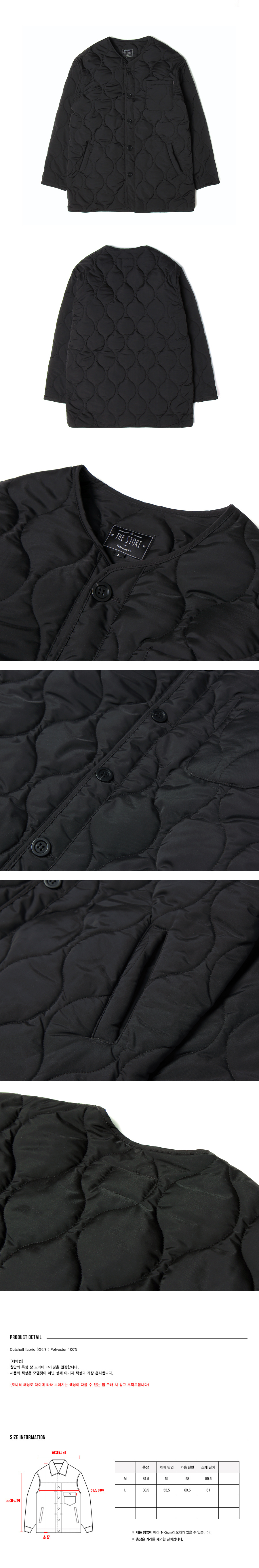 더스토리(THESTORI) 18FW Quilting Long Jacket (Black)