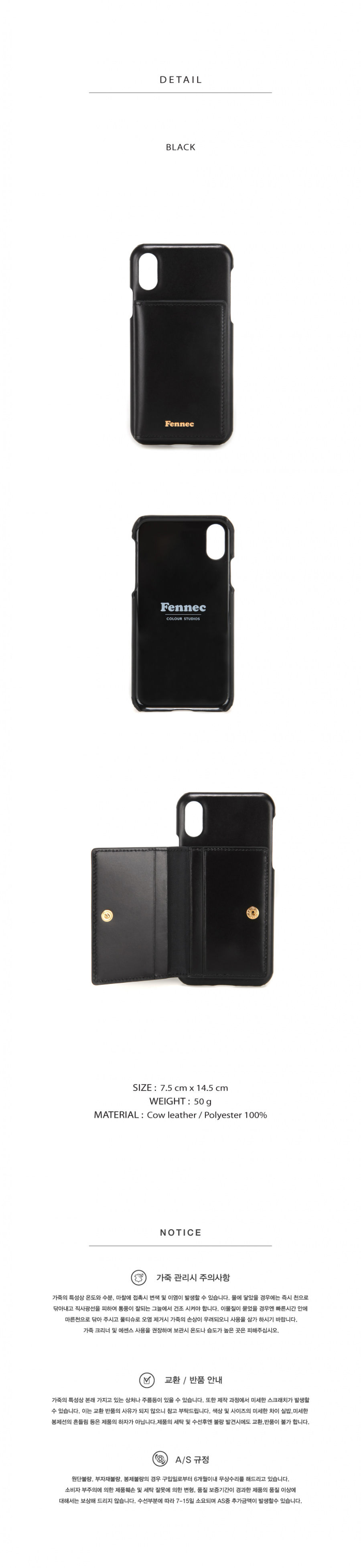 페넥(FENNEC) LEATHER iPHONE XS POCKET CASE - BLACK