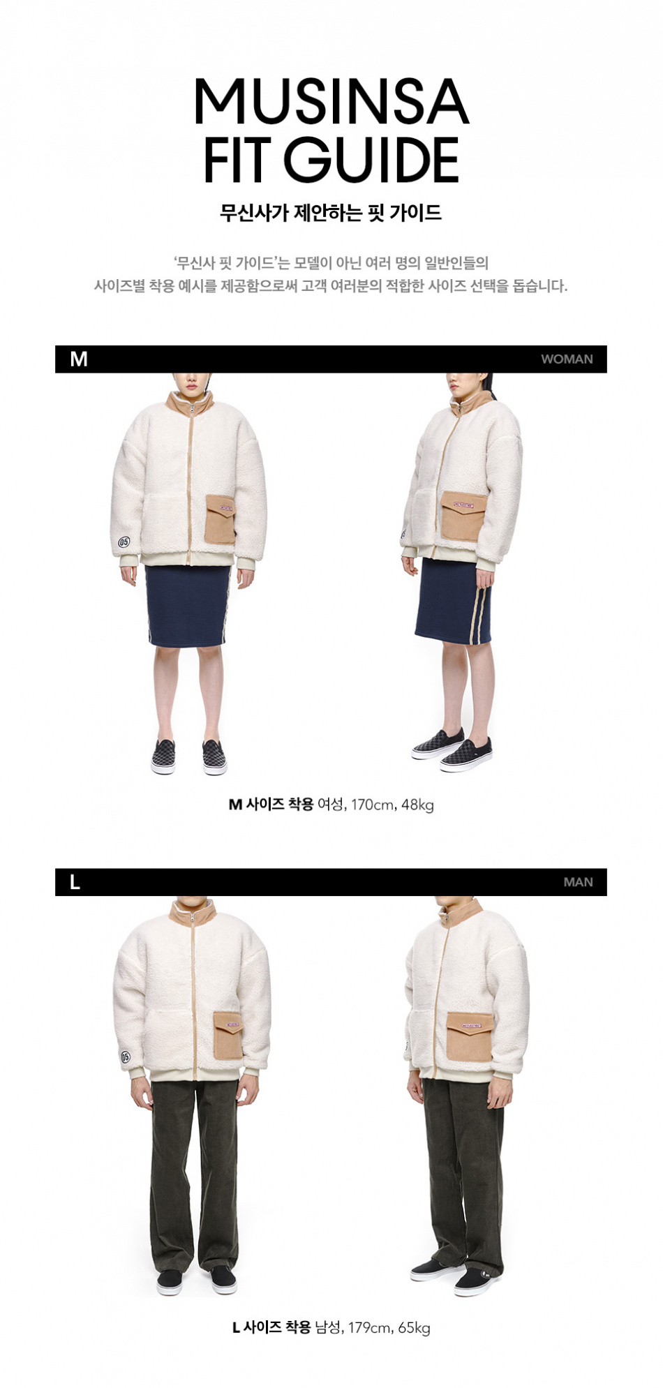 모티브스트릿(MOTIVESTREET) CORDUROY POCKET FLEECE JACKET