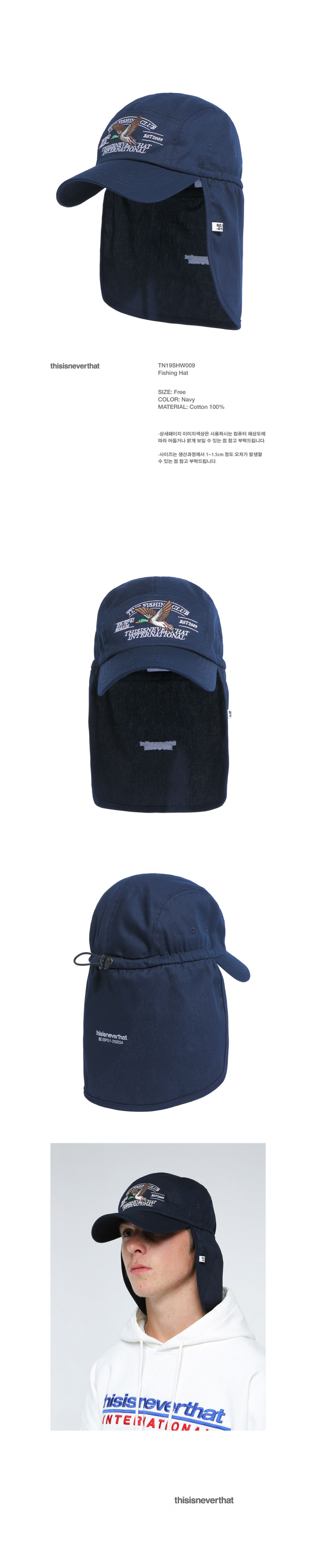 디스이즈네버댓(THISISNEVERTHAT) Fishing Hat Navy