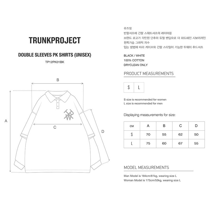 트렁크프로젝트(TRUNK PROJECT) 더블 슬리브 피케셔츠_블랙