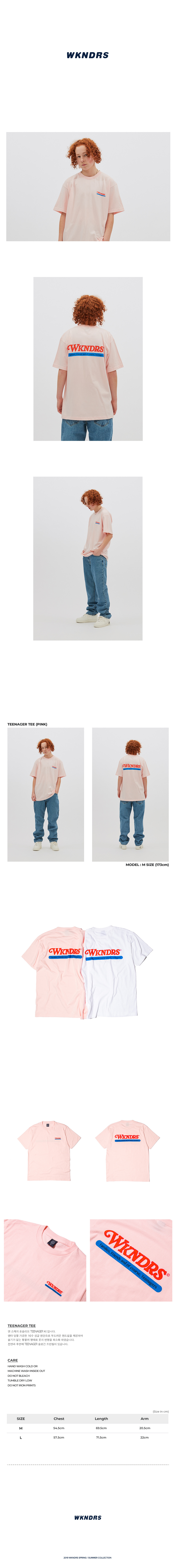 위캔더스(WKNDRS) TEENAGER TEE (PINK)