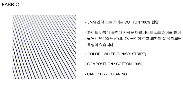 메종미네드(MAISON MINED) STRIPE STRING SHIRTS