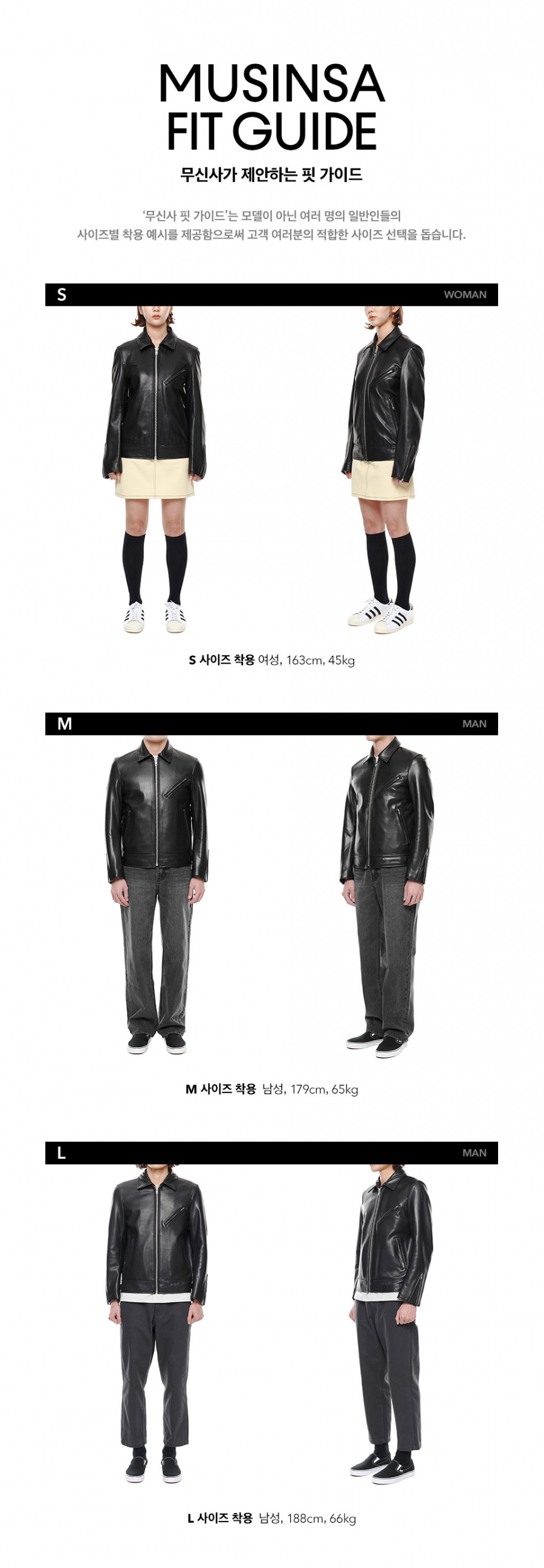 비바스튜디오(VIVASTUDIO) SINGLE RIDERS JACKET IS [BLACK]