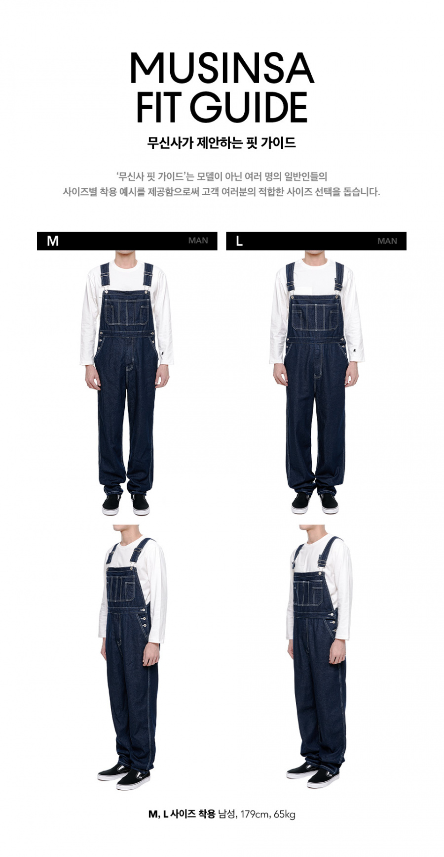 더스토리(THESTORI) 19SS DENIM OVERALL (BLUE)