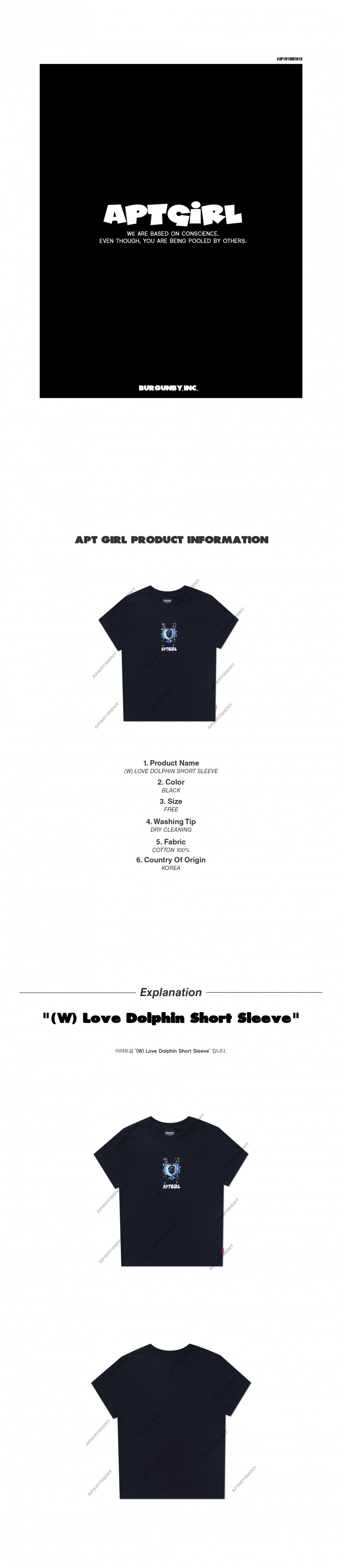 아파트먼트(APARTMENT) (W) LOVE DOLPHIN SHORT SLEEVE -  BLACK