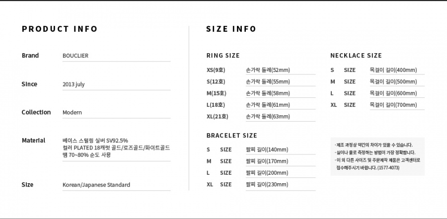 부클리어(BOUCLIER) BANANA CHAIN BUCKLE NEC no.03