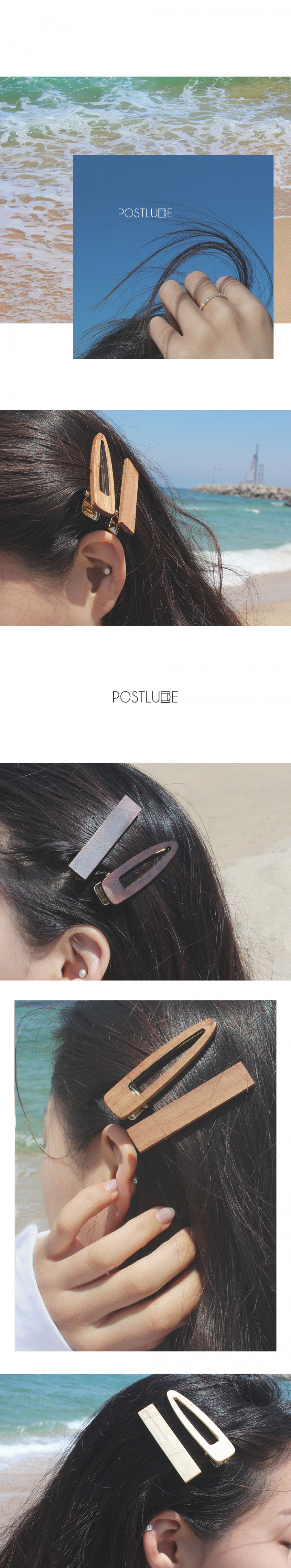 포스트루드(POSTLUDE) [2SET] WOOD CLIP HAIR PIN SET (3 COLORS)