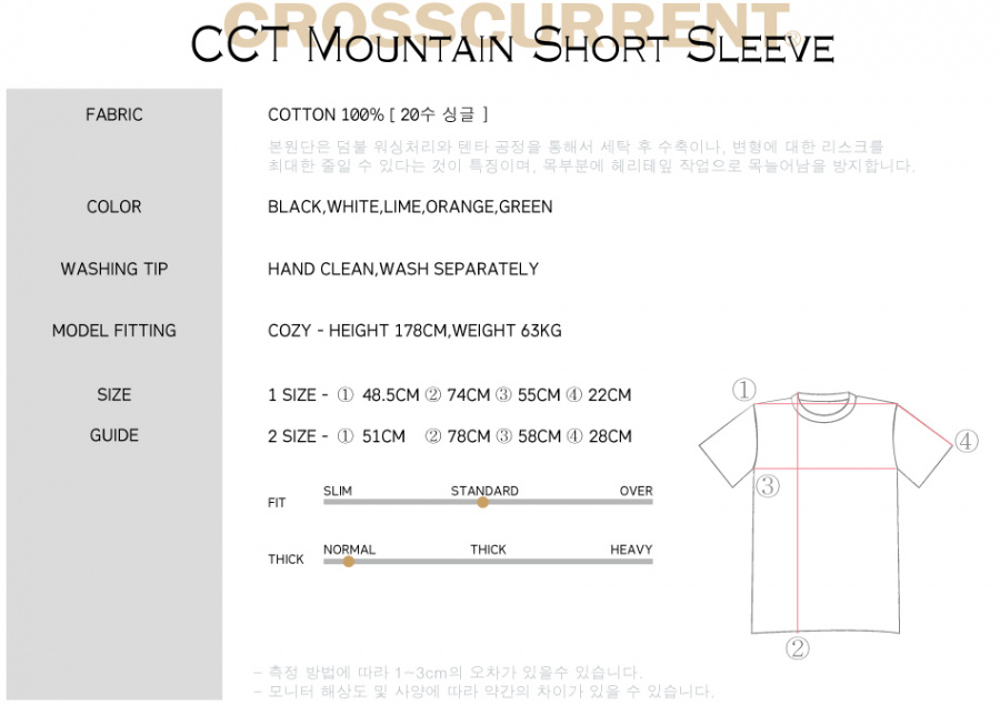 크로스커렌트(CROSSCURRENT) CCT Mountain Short Sleeve - LIME