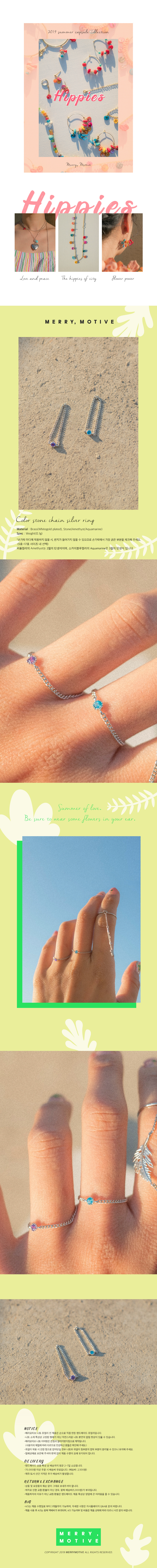 메리모티브(MERRYMOTIVE) Color stone chain silver ring (Aquamarine_Skyblue)
