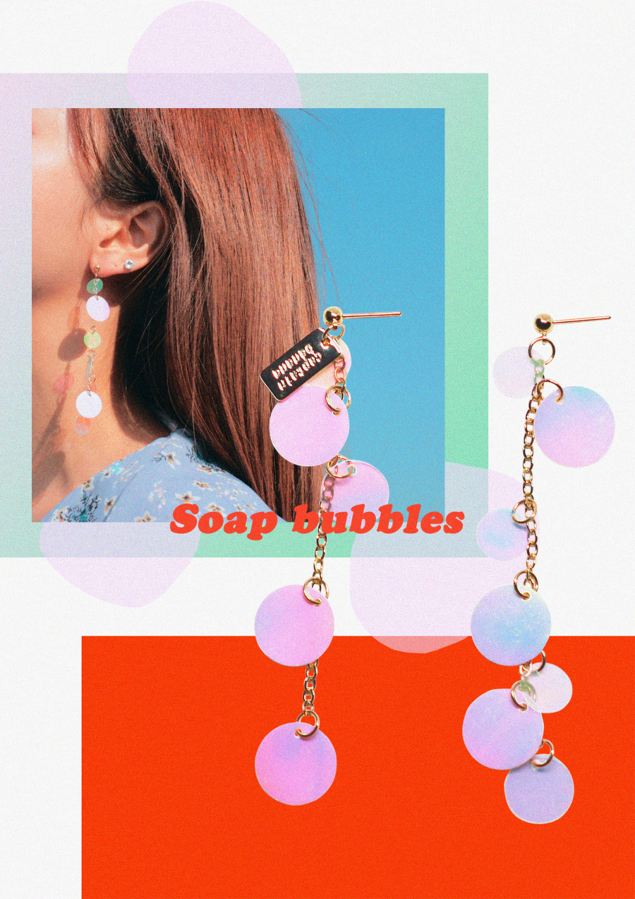 캡틴바나나(CAPTAINBANANA) SOAP BUBBLE EARRINGS