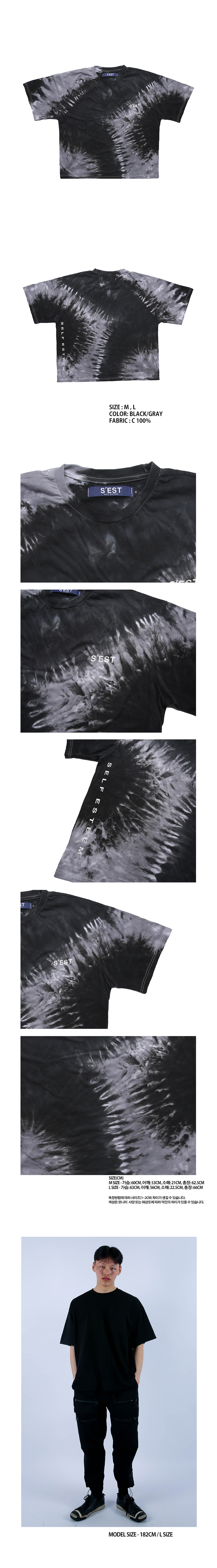 셀프이스팀(SELFESTEEM) SEST - STRING LOGO - TIEDYE SHORT -(SESSEST-004) - Black/Gray