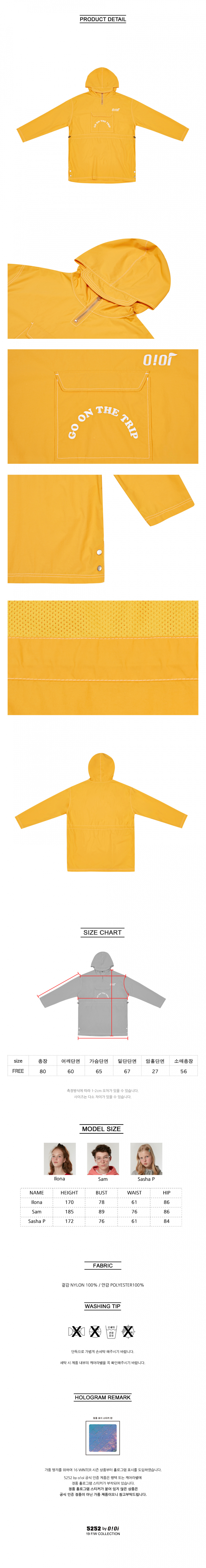 5252 바이 오아이오아이(5252BYOIOI) WIND CAMP ANORAK_yellow