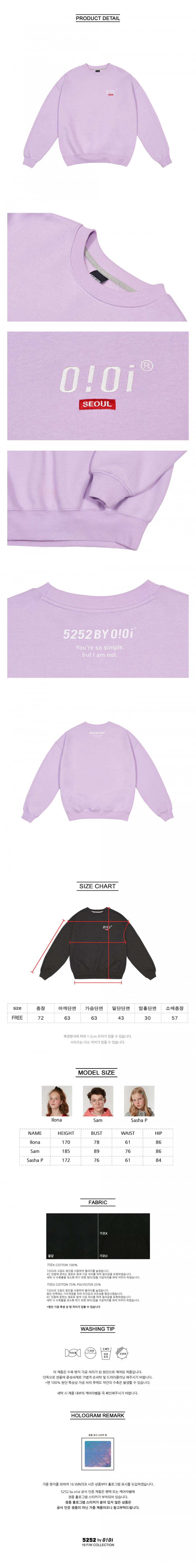 5252 바이 오아이오아이(5252BYOIOI) 2019 SIDE LOGO JUMPER_light purple