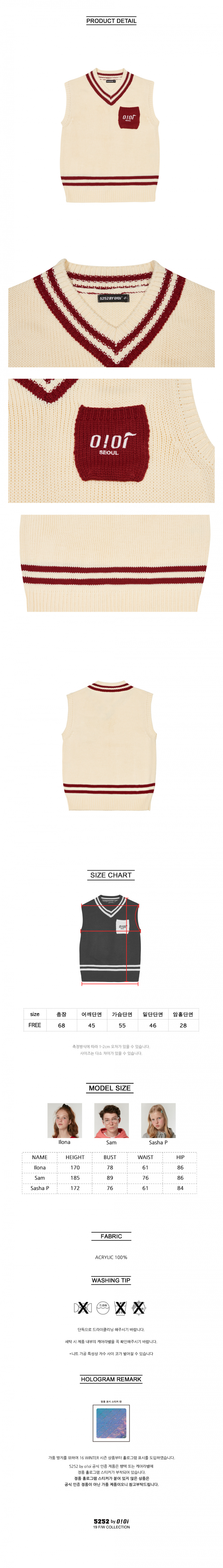 5252 바이 오아이오아이(5252BYOIOI) POCKET KNIT VEST_cream