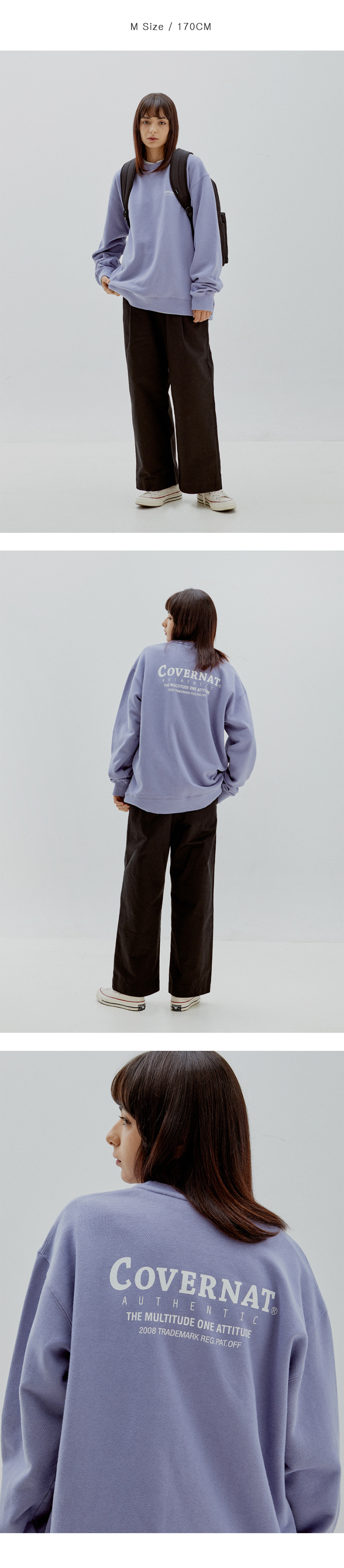 커버낫(COVERNAT) LAYOUT LOGO CREWNECK CHARCOAL
