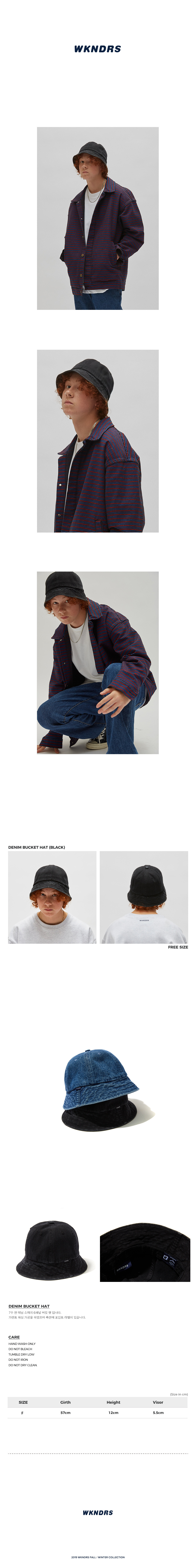 위캔더스(WKNDRS) DENIM BUCKET HAT (BLACK)
