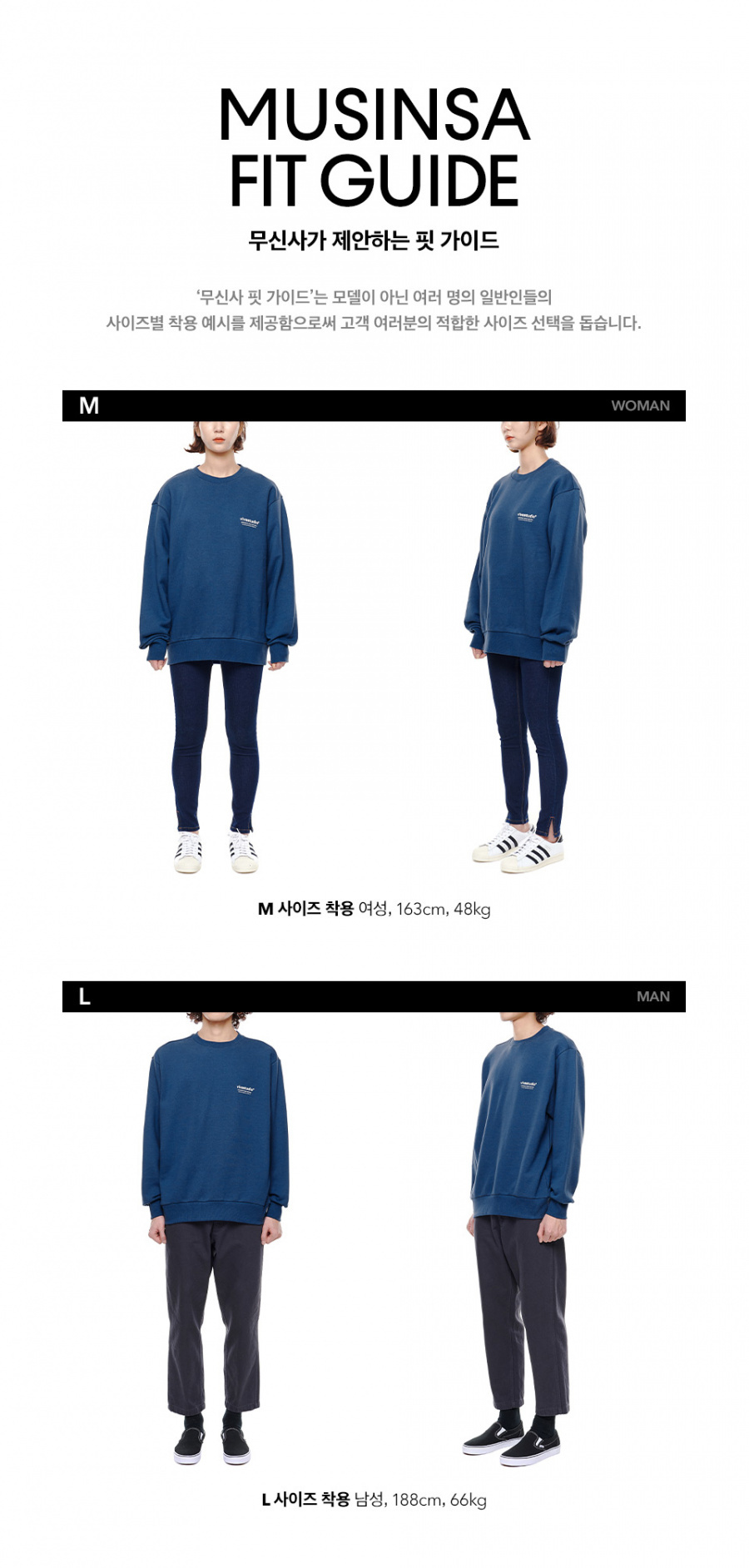 비바스튜디오(VIVASTUDIO) LOCATION LOGO CREWNECK IA [PASTEL BLUE]