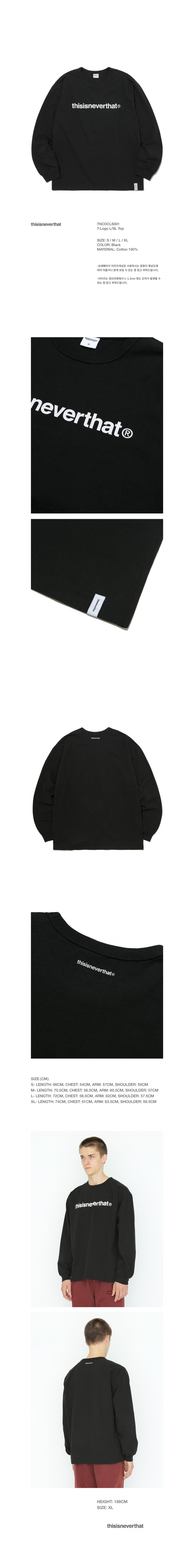 디스이즈네버댓(THISISNEVERTHAT) T-Logo L/SL Top Black