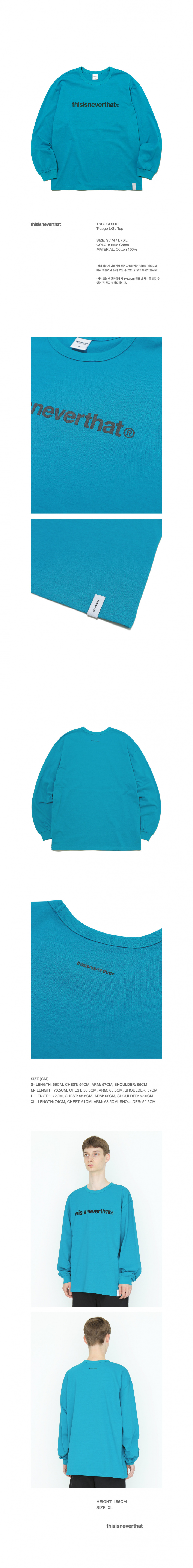 디스이즈네버댓(THISISNEVERTHAT) T-Logo L/SL Top Blue Green