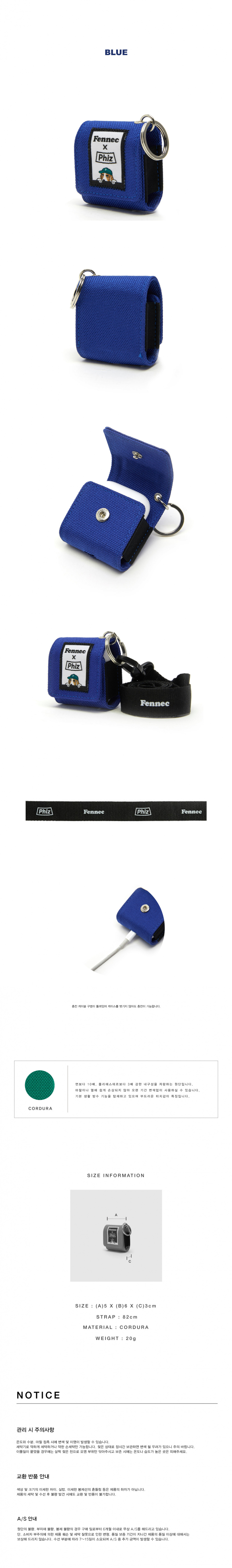 페넥(FENNEC) FENNEC X PHIZ C&S AIRPODS CASE - BLUE