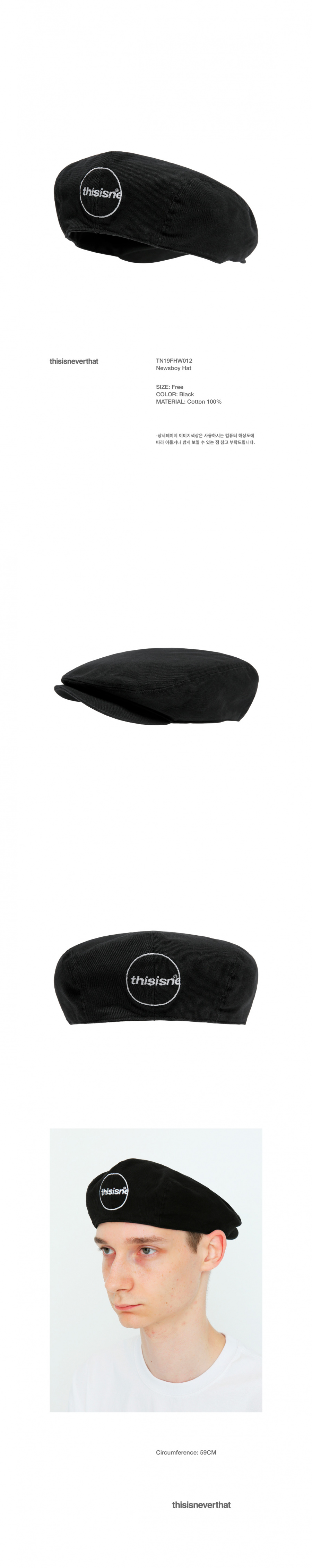 디스이즈네버댓(THISISNEVERTHAT) Newsboy Hat Black