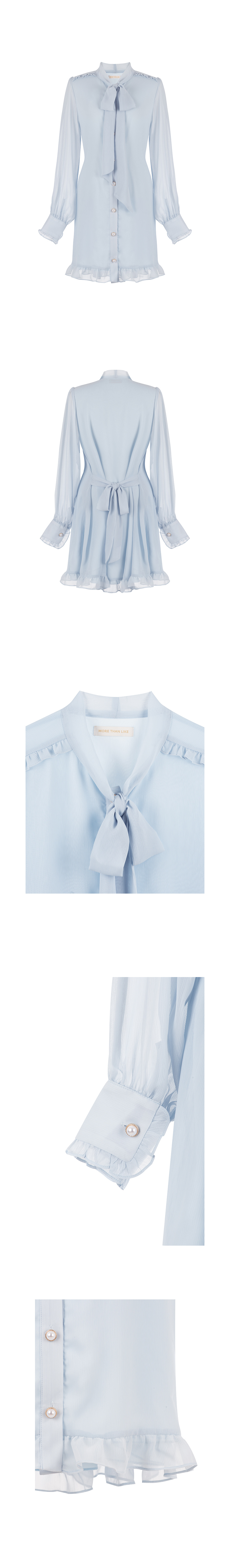 모어댄라이크(MORE THAN LIKE) FRILL BUTTON RIBBON DRESS - SKYBLUE