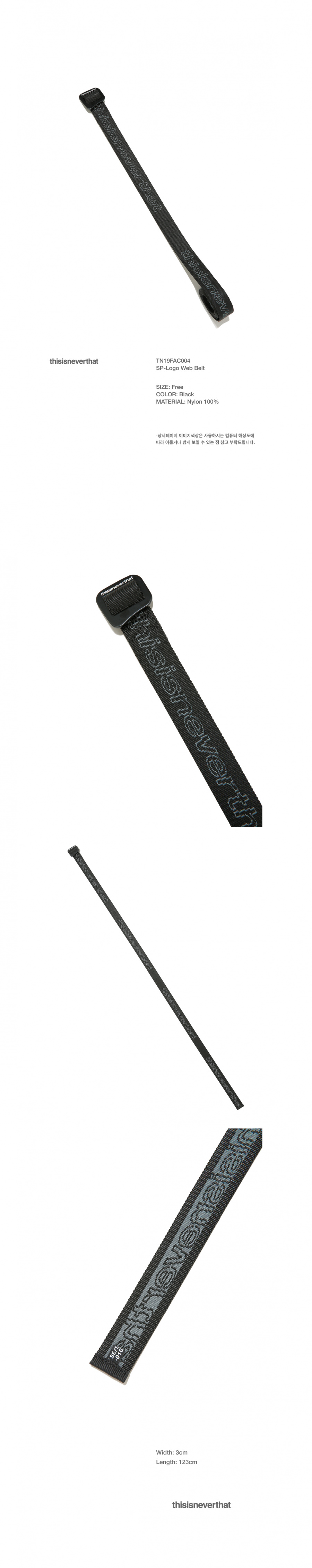 디스이즈네버댓(THISISNEVERTHAT) SP-Logo Web Belt Black