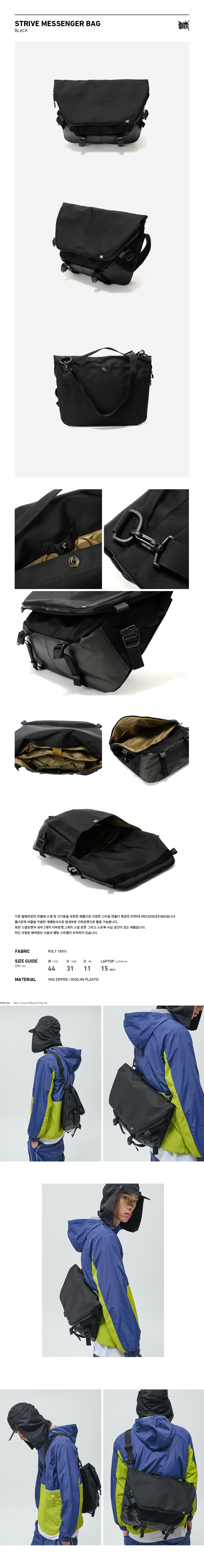 브라운브레스(BROWNBREATH) STRIVE MESSENGER BAG - BLACK