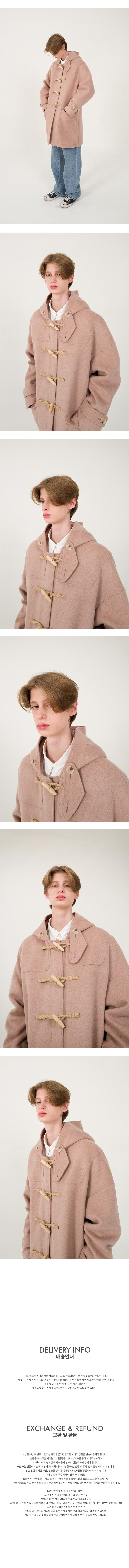 메인부스(MAINBOOTH) 9F Oversized Duffle Coat(PINK)