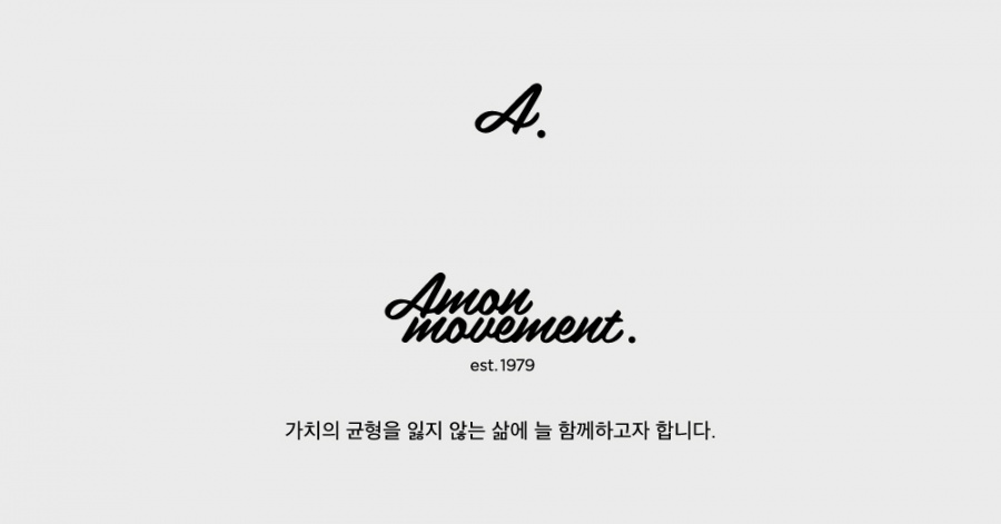 아몬무브먼트(AMON MOVEMENT) 1911 Buddy.A All White