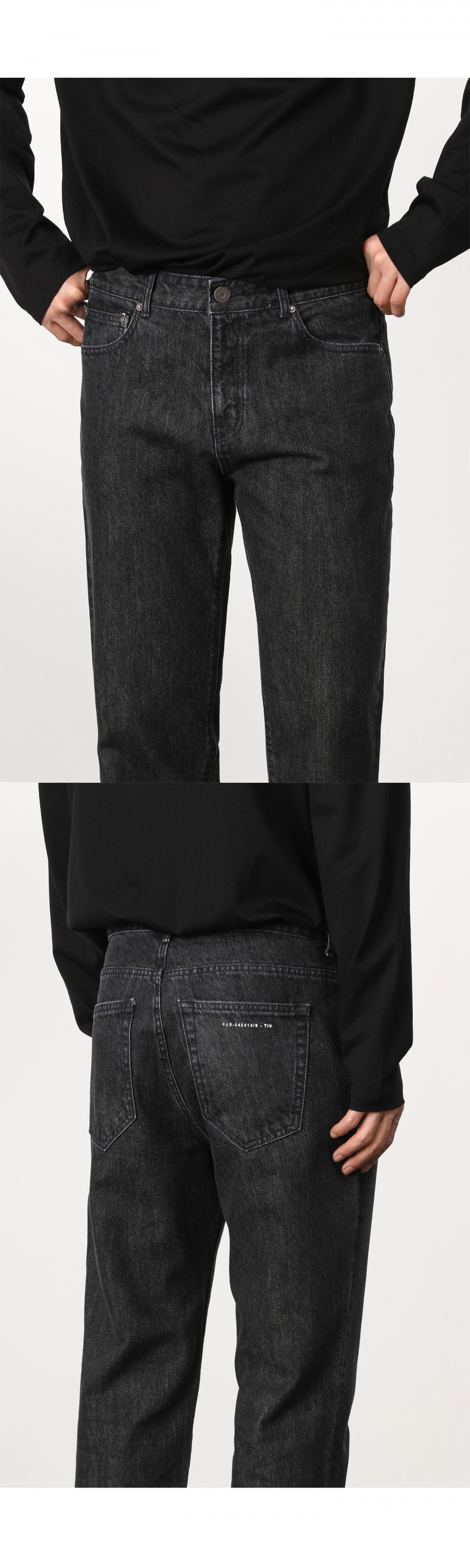 페이탈리즘(FATALISM) #0186 Heritage black mannish crop fit