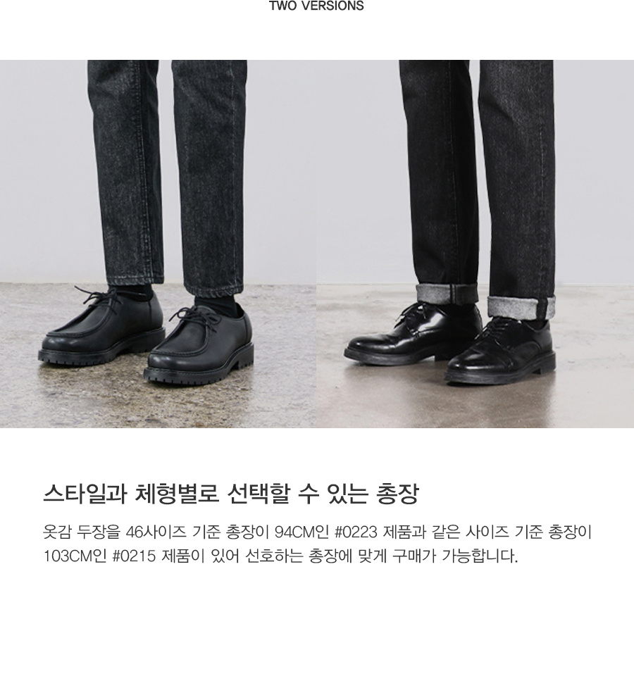 페이탈리즘(FATALISM) #0215 Melt black straight fit