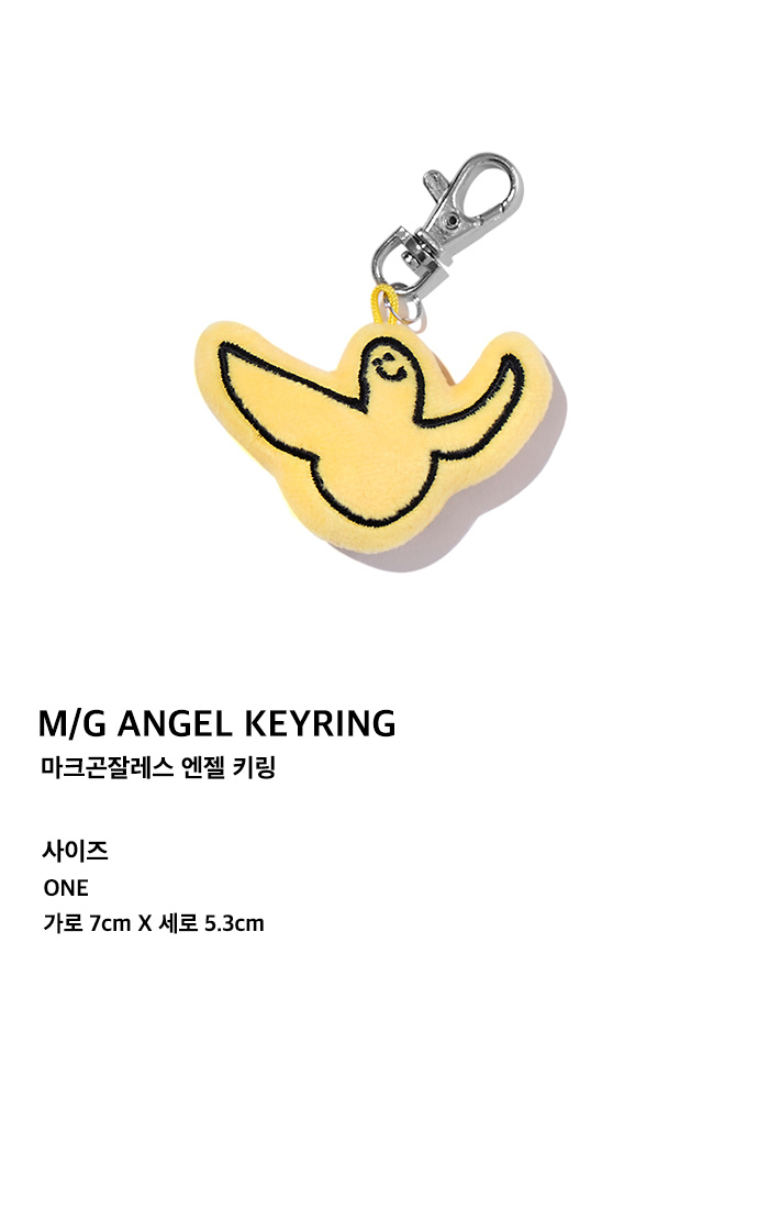 마크 곤잘레스(MARK GONZALES) M/G ANGEL KEYRING