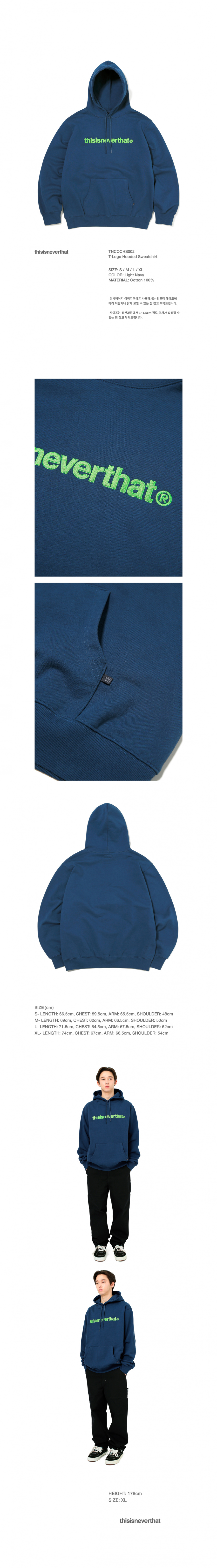 디스이즈네버댓(THISISNEVERTHAT) T-Logo Hooded Sweatshirt Light Navy (002)