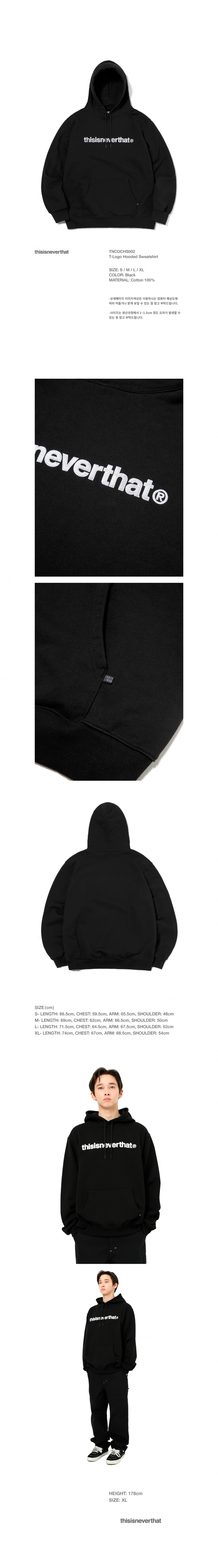 디스이즈네버댓(THISISNEVERTHAT) T-Logo Hooded Sweatshirt Black (002)