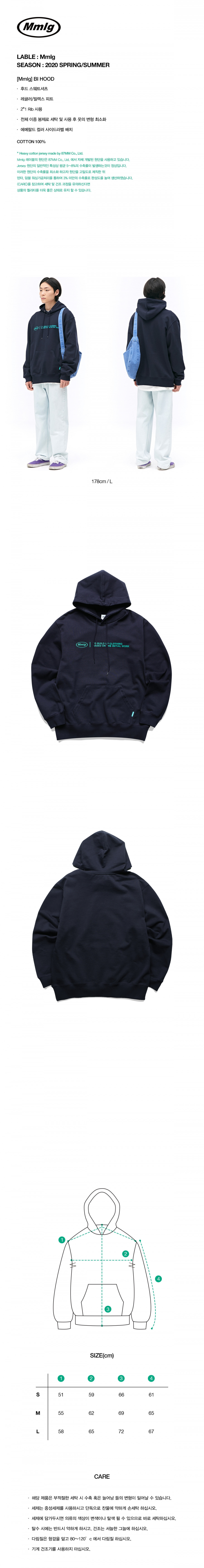 엠엠엘지(MMLG) [Mmlg] BI HOOD (PURPLE NAVY)