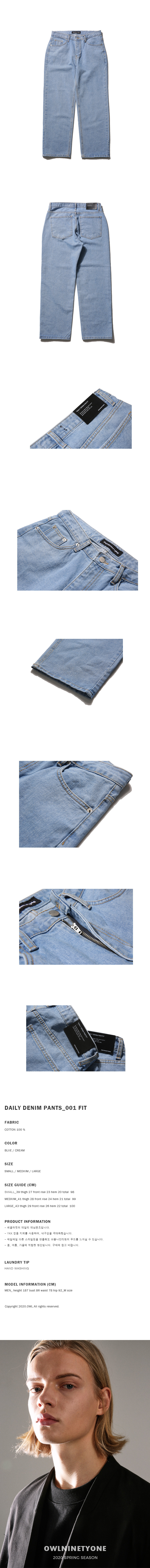 아울나인티원(OWL91) DAILY DENIM PANTS [BLUE]_FIT001