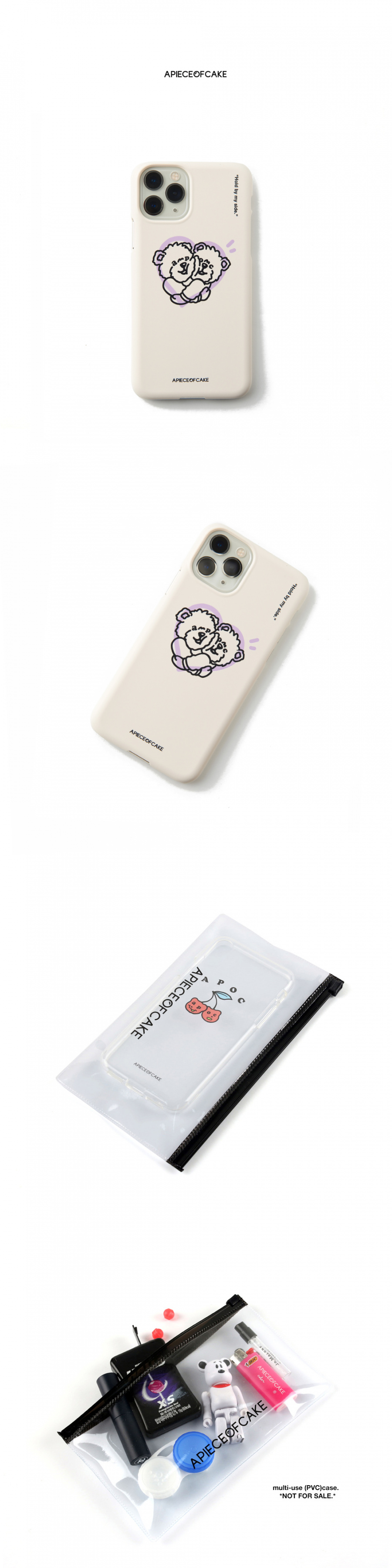 어피스오브케이크(APOC) Hug Bear Phone Case_Cream