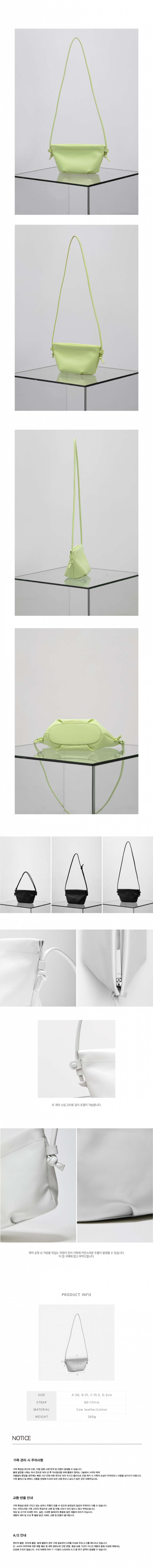 페넥(FENNEC) BOAT BAG - LIME