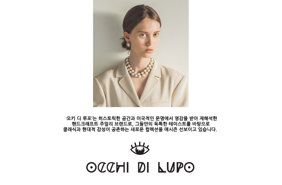 오키디루포(OCCHI DI LUPO) Miiche cross pyrite necklace