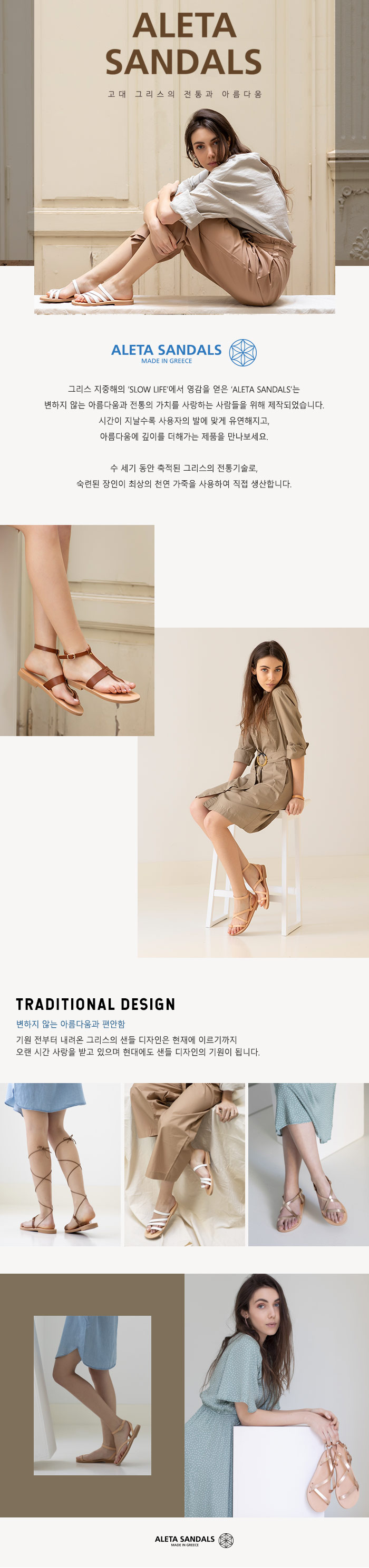 알레타 샌들(ALETA SANDAL) Toe point Strap Sandal (rose gold)