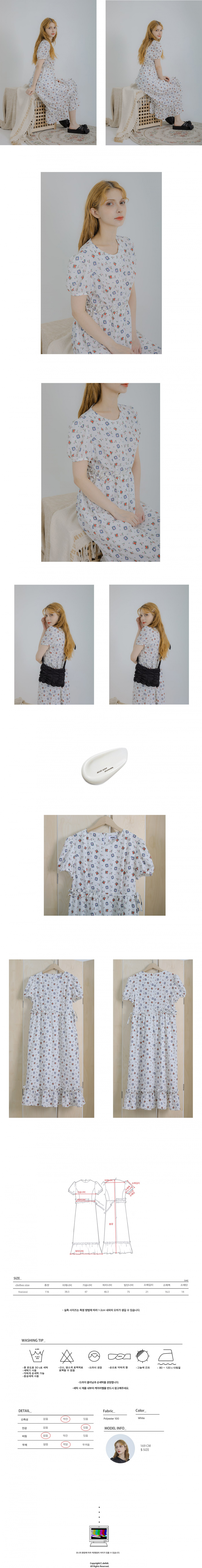 딜라이디(DELIDI) Florence raffle dress (white)