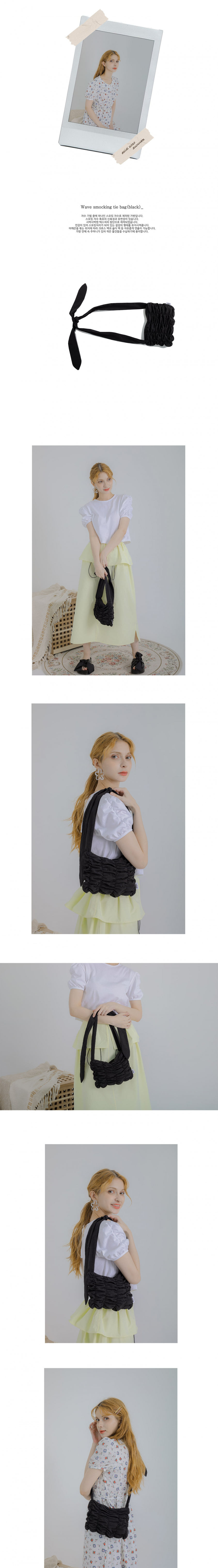 딜라이디(DELIDI) Wave smocking tie bag (black)