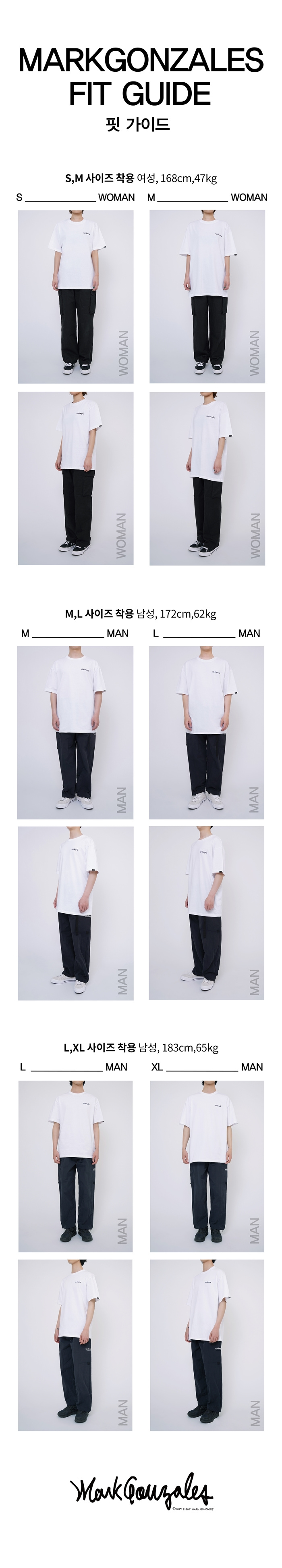 마크 곤잘레스(MARK GONZALES) M/G SIGN LOGO T-SHIRTS BLACK