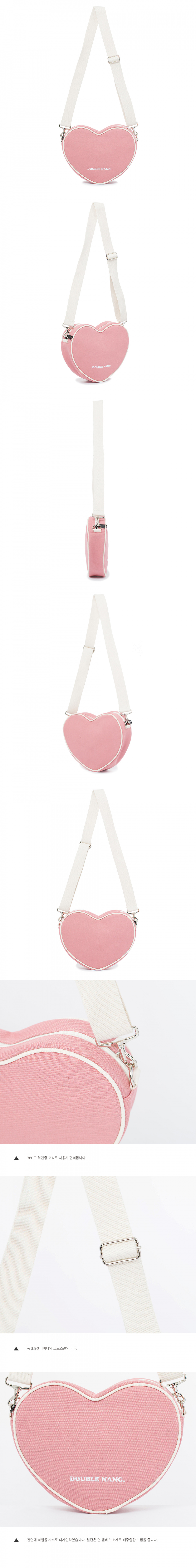 더블낭(DOUBLE NANG) HEART BAG 02 (SAFFRON)