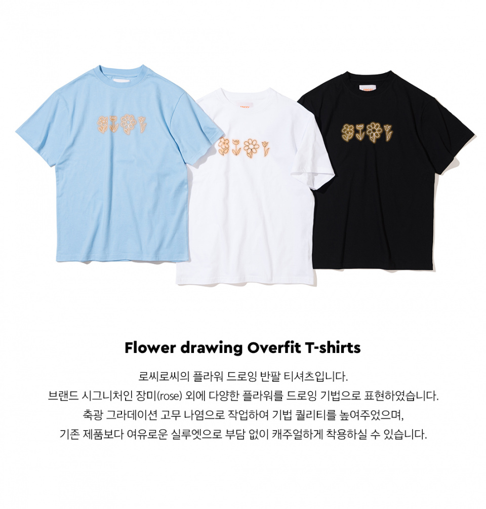 로씨로씨(ROCCI ROCCI) Flower drawing Overfit T-shirts [SKY BLUE]