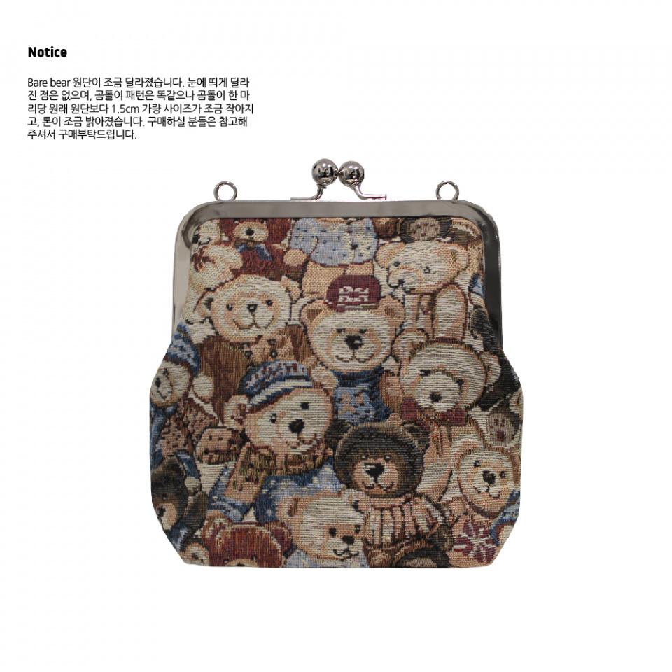 슬로우캐비닛(SLOW CABINET) BARE BEAR TOAST BAG